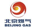 北京市燃气